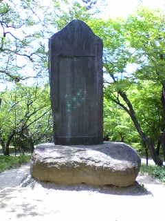 image/kyoto-fushimi-2007-05-12T11:18:18-2.jpg